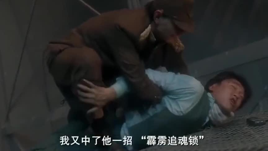 #电影#打电话教功夫,不是浪得虚名,夺命剪刀脚帮助星爷智破纳尔逊锁