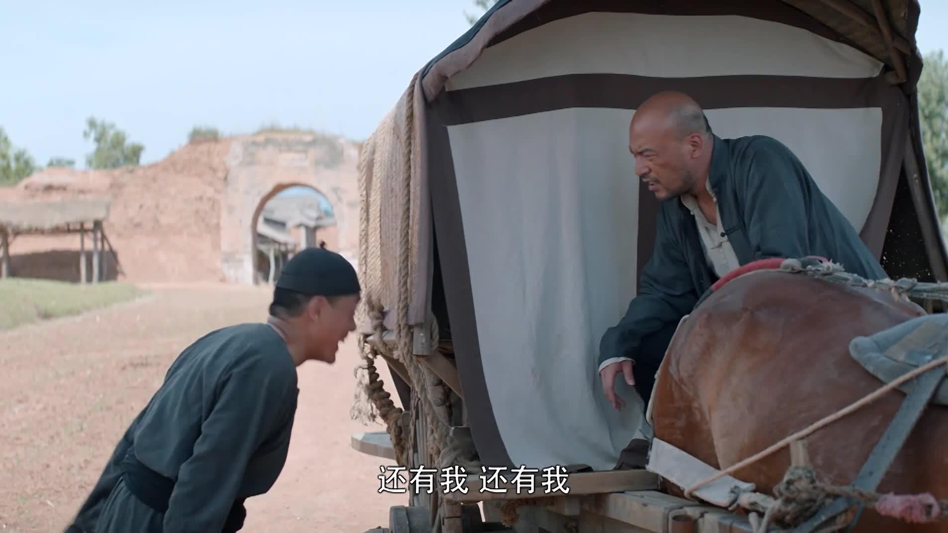 有人来接族长,男子以为是好事也要上马车,结果被绑架了