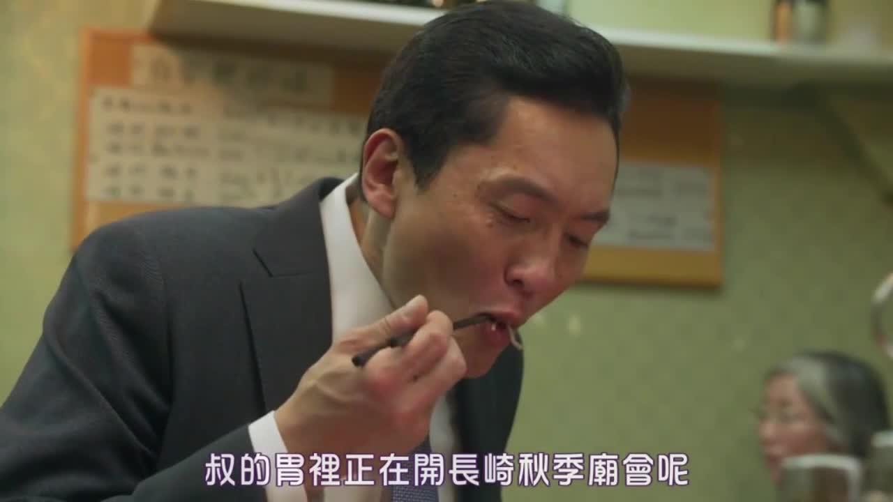 井之头五郎美食家,尝试甜点