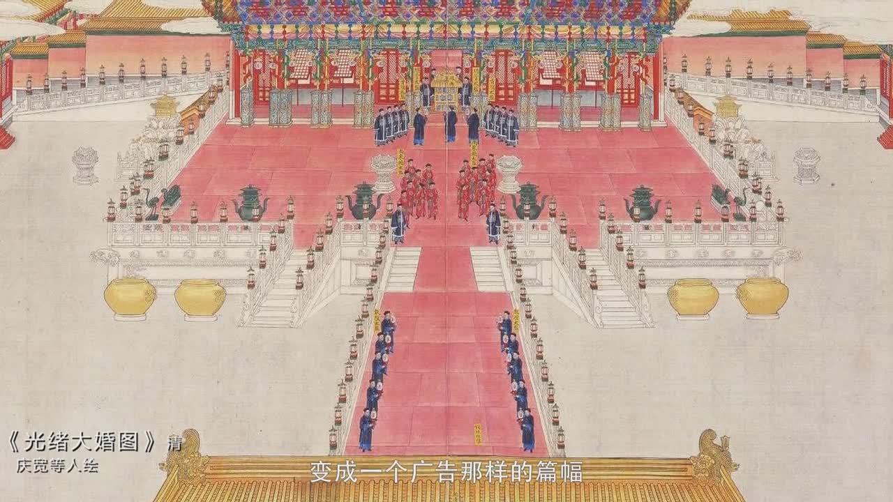 这个故宫被画的太好看了,真有水准?
