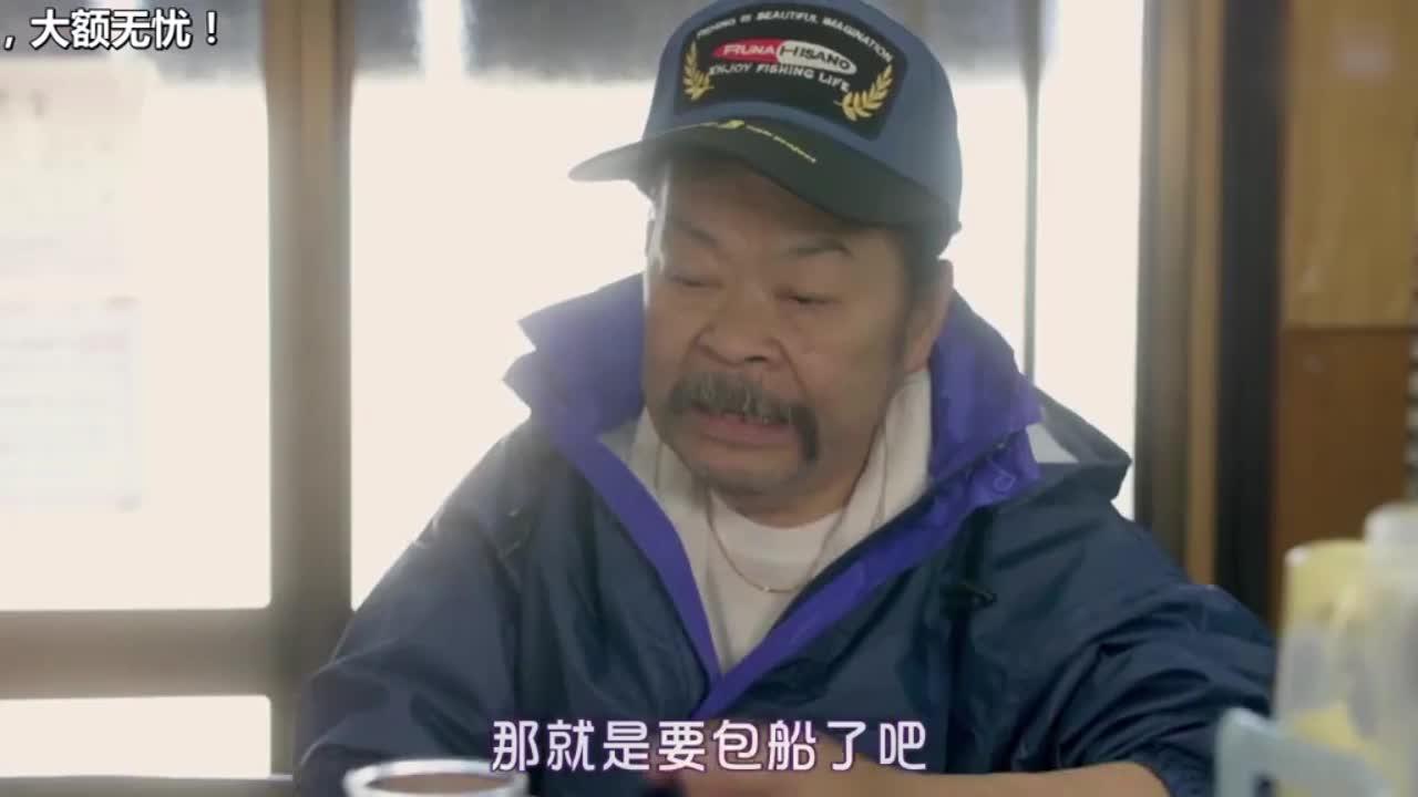 井之头五郎美食家,不点菜