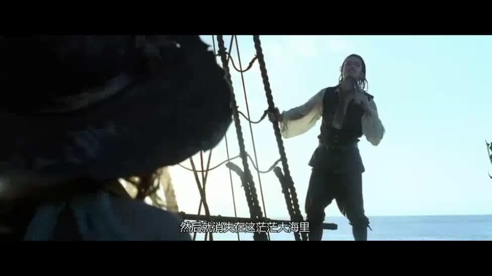不讲信誉的海盗,逼着美女与杰克跳海