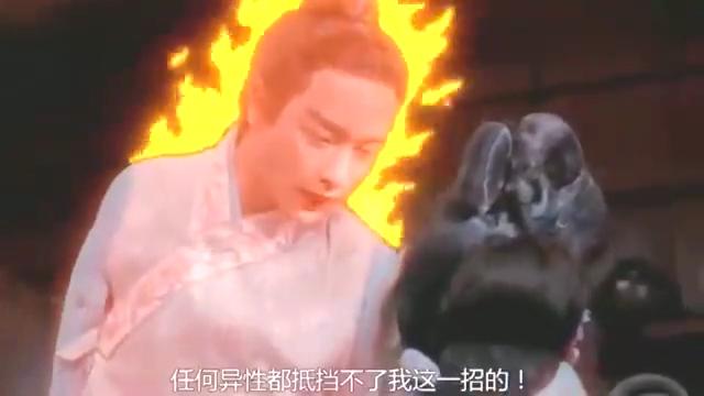 花田喜事:张国荣的烈焰红唇,竟然连老婆婆也不想放过!