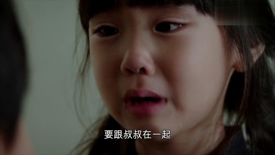 检察官救人成功,小女孩吓哭,好心疼!!