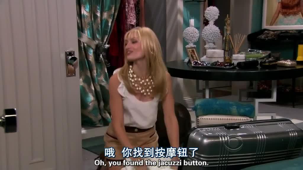 女主沐浴系列,超级性感,开心的一天。