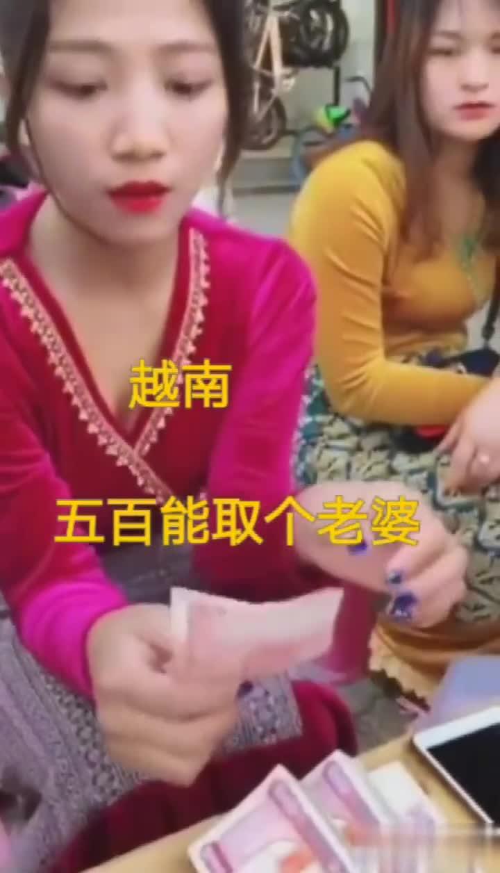 在越南,人人都可以做一个土豪