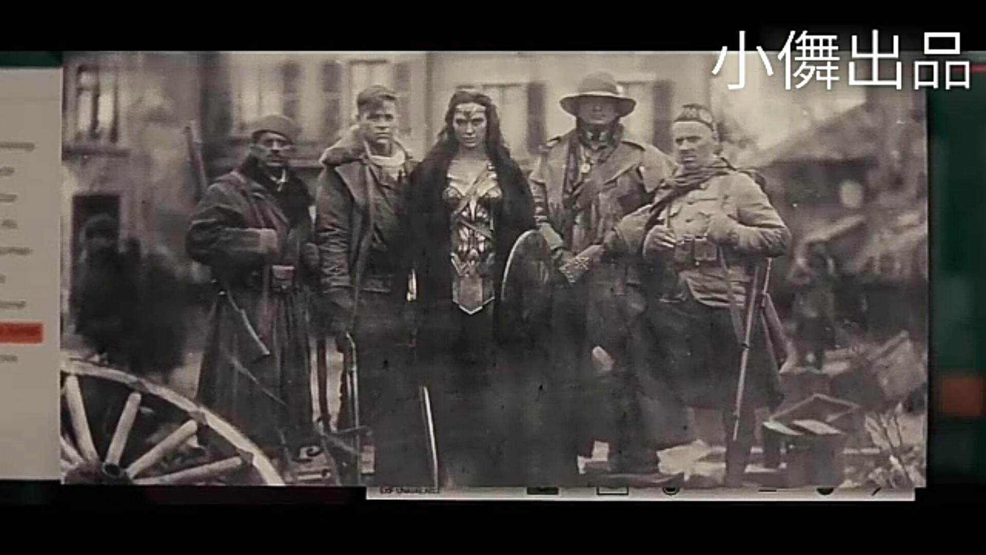 #电影最前线#蝙蝠侠终于知道了神奇女侠的来历,1918年就存在了