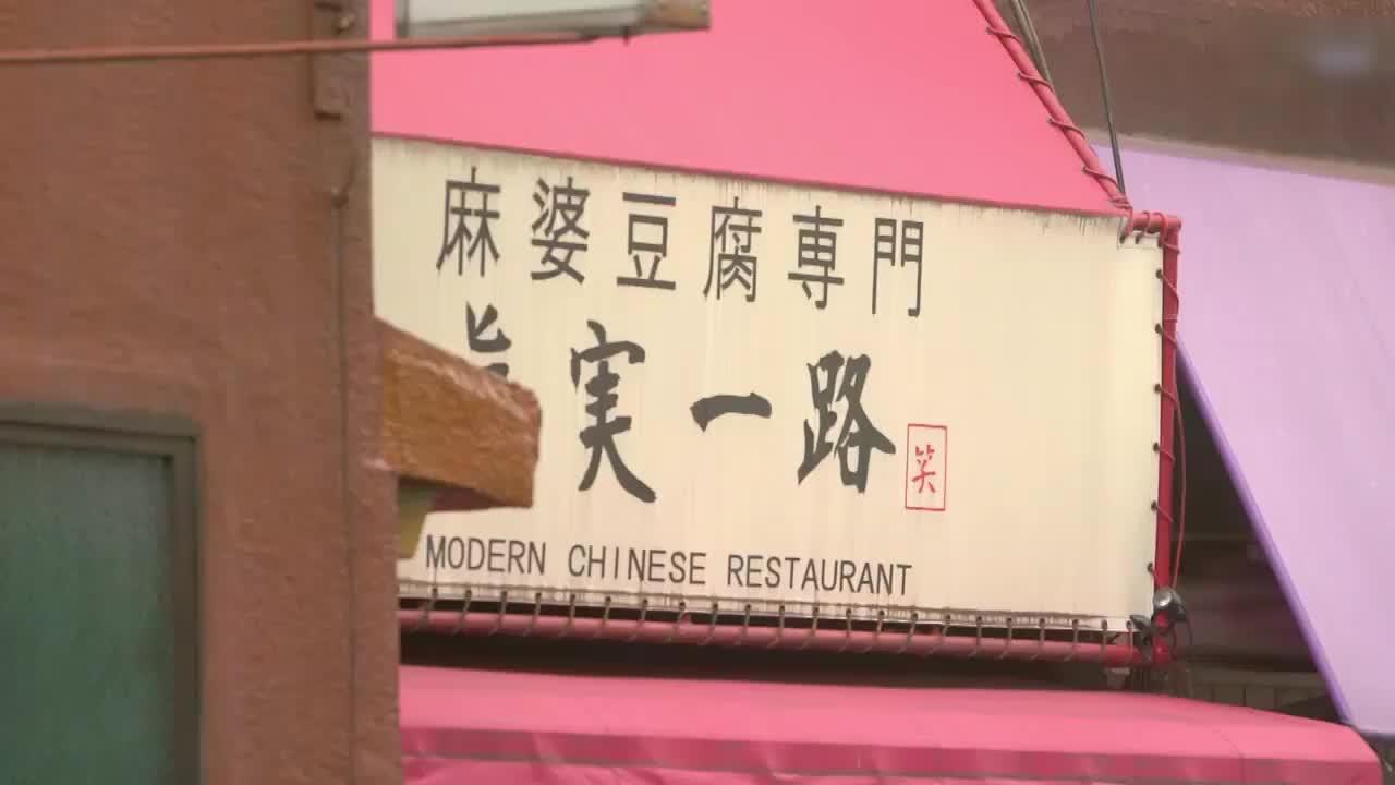 井之头五郎美食家,找到豆腐店