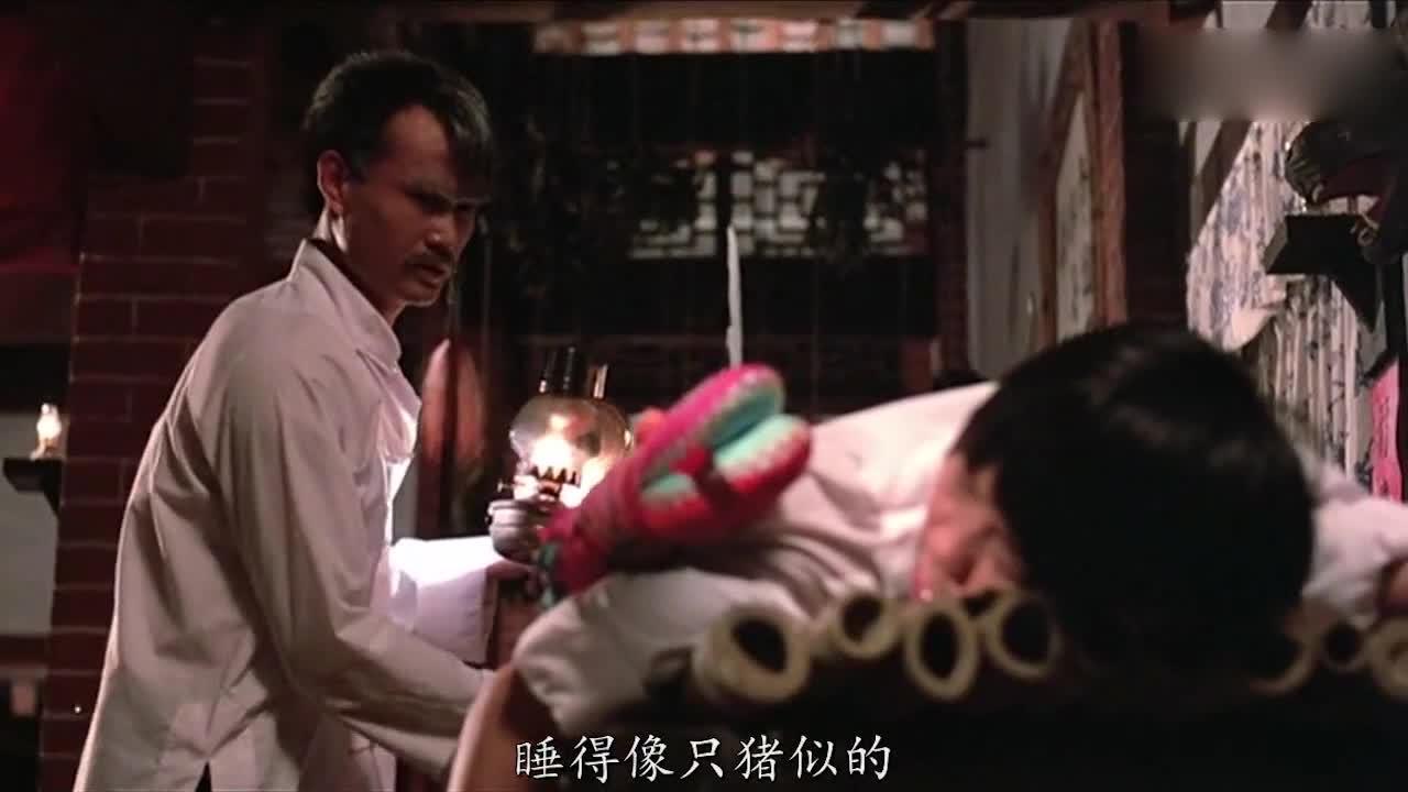 号称林正英电影中最笨的徒弟,英叔一句话相当于判了死刑