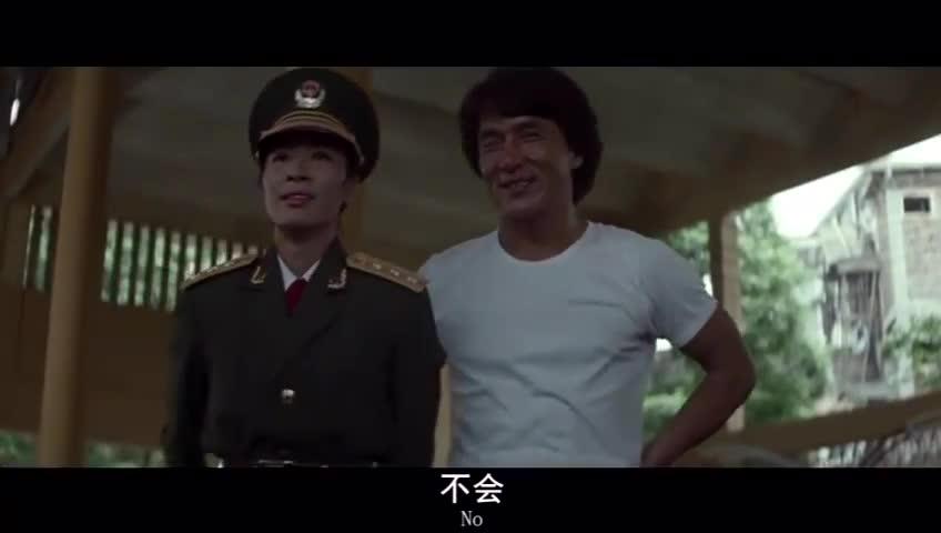 成龙和中国武警比武,幸好成龙溜得快不然出丑了