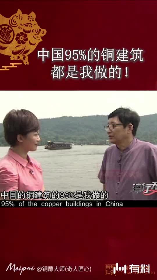 为什么国外的景点建筑一发就火,我们自己的铜建筑却很少人欣赏?