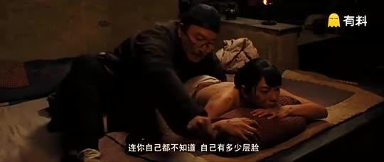 #白鹿原中达康书记和张雨绮精彩对白#