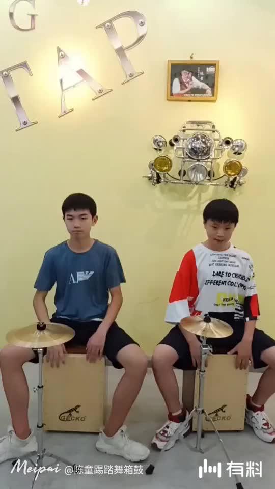 陈童箱鼓课堂:少年启蒙班,镲片运用练习(1)壁虎箱鼓