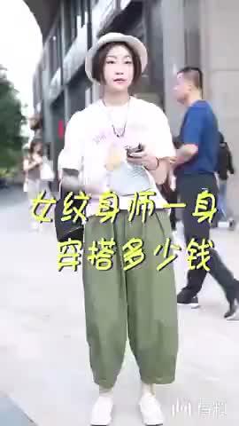 街头妹子29岁的纹身师妹子真会穿,又美又时尚!