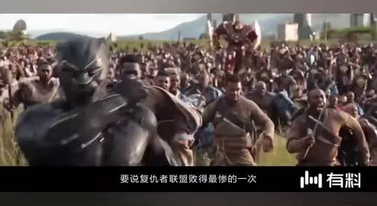 《复联4》灭霸大势已去!复联新英雄加入战局,超级英雄获胜