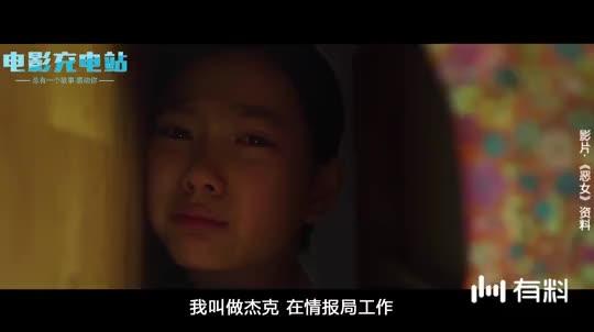 女孩目睹父亲被害,长大后被训练称顶级女杀手,开始了复仇