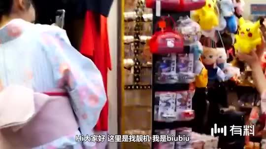 为什么在日本有人敲门,千万不能开?看完吓出一身冷汗