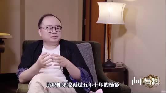 杨幂爆十年后的愿望,直言不为别人而活
