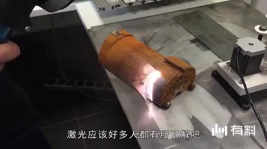 1000w的激光有多恐怖?照射金属瞬间如新,怎么做到的
