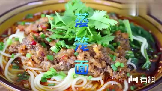 步骤上树的大全0114美食菜谱视频蚂蚁做法酱豆腐红烧肉图片