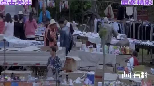 《啊父老乡亲》二楞和申小虎在集市上偷卖烟
