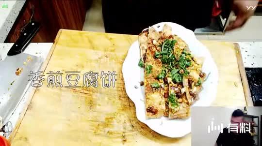 奶酪食谱的龙骨---油焖大叔如何烧一桌有创意的家常菜图片