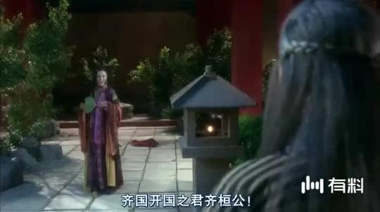 齐桓公使出法术,却遭狐狸精嘲笑,真是丢脸丢到家了!