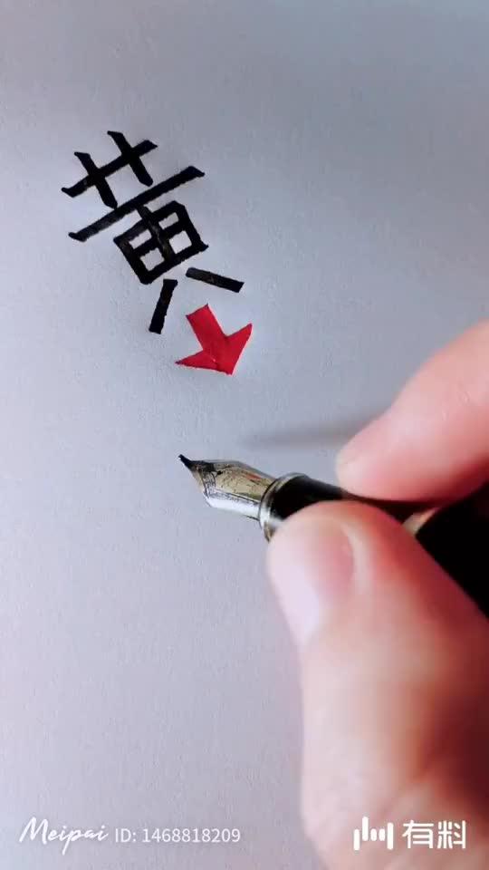 恢复正常更新,想写什么字,评论吧,在线等~