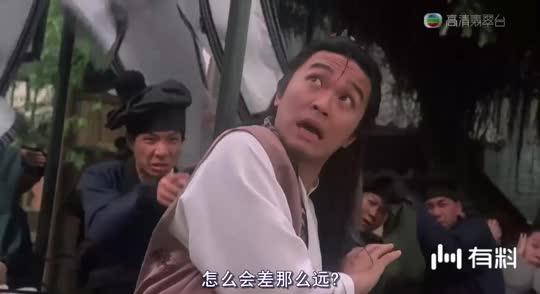 #电影片段#降龙罗汉现真身《济公》