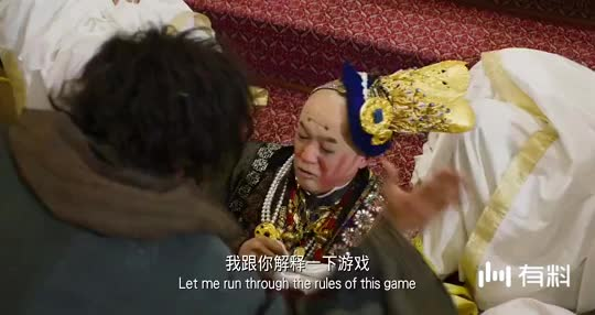 西游伏妖篇:男子说,我跟你解释一下游戏