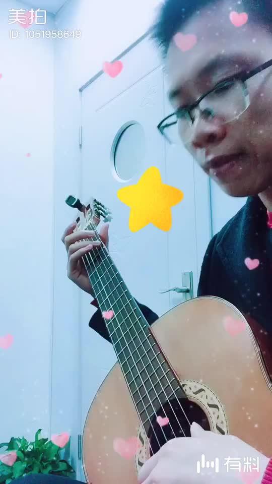 《蜗牛》️吉他独奏