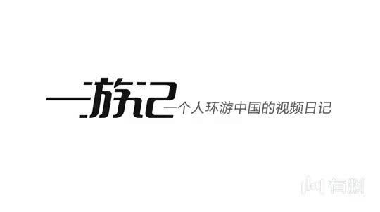 广西柳州:到鱼峰景区刘三姐故居,讲述刘三姐浪漫凄美的故事