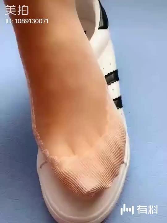 这只脚,了
