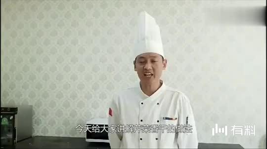 """厨师长教你""""芹菜炒香干""""的做法,学会这一招在家也能吃到饭店味"""