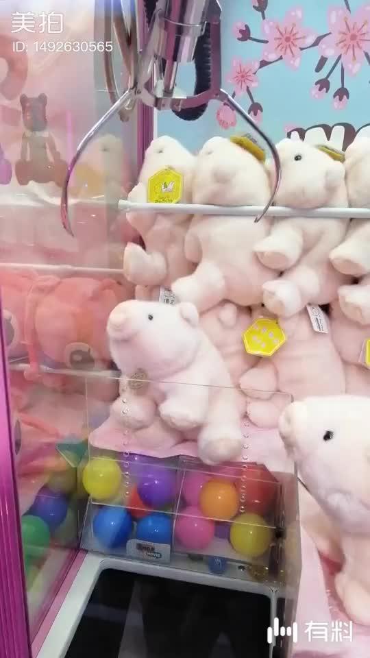挂爪一个超级可爱的小猪。哈哈哈 妹妹