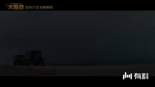 【大轰炸】大牌特辑 小演员抱腿咬刘烨