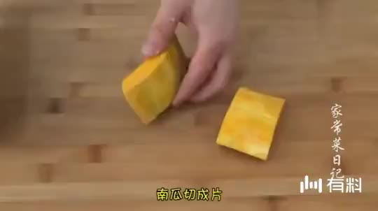 南瓜包这样做,香甜软糯,超级好吃,简单易学!
