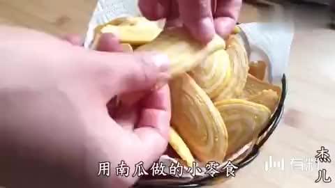 南瓜的新吃法,不用一滴水就可以做出香甜酥脆小零食,不脆你找我