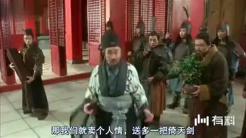 将士舞的是什么剑,竟能打断齐国士兵的剑,我也想要一把!