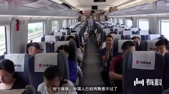 时速高达300KM,中国高铁令世界瞩目,其极高的安全性靠的是什么