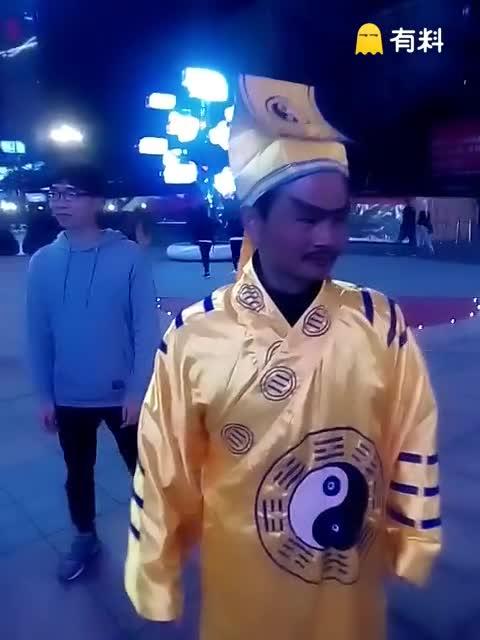 #僵尸道长#