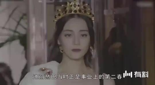 鹿晗为何放弃热巴,却选择关晓彤,双方终于说出了原因