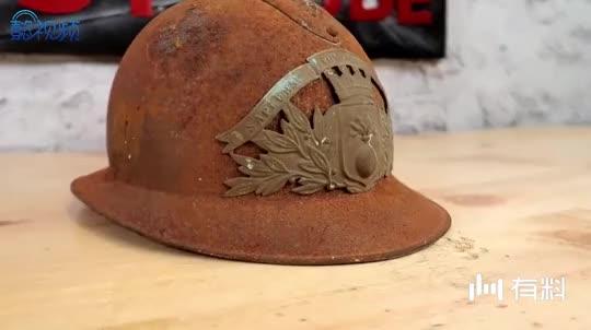将1920年的消防头盔除锈喷漆,会是什么样呢?网友:真帅