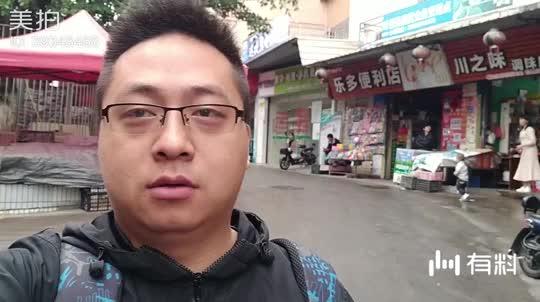 厦门城中村快餐店,开一家要多少钱?