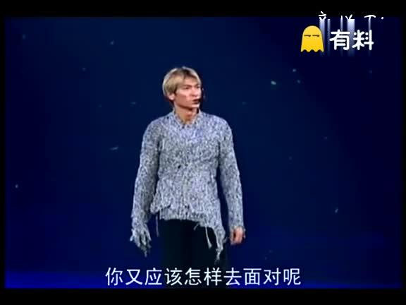 #天王刘德华/#冰雨 99年红馆演唱会现场版 -Andy Lau