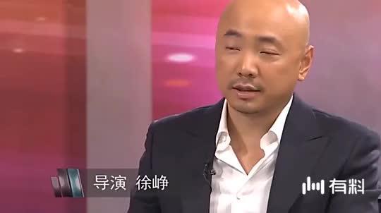 徐峥因同一个理由不再和王宝强王传君合作,网友:下一个周星驰!