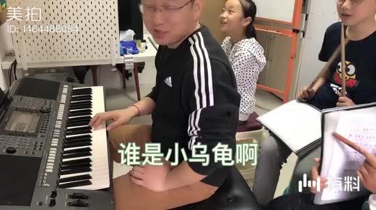 美拍视频: 练耳