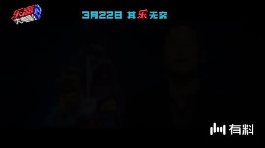 《乐高大电影2》定档3.22!蝙蝠侠、超人、海王齐亮相