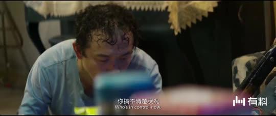 #电影片段#无名之辈!