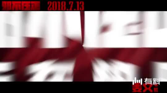 """【邪不压正】妇产科大夫彭于晏""""伤风败俗"""""""